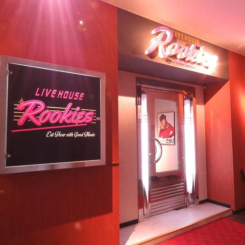 Rookies(ルーキーズ)新潟駅前店