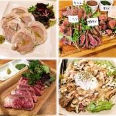 肉酒場 ビストロ男前のおすすめ料理3