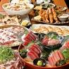 JAPANESE DINING 和民 長崎駅前店のおすすめポイント1