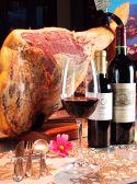 ワイン&フード オージュのおすすめ料理3