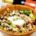 料理メニュー写真サラダロコモコ丼