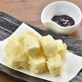料理メニュー写真北海道産クリームチーズの天婦羅