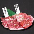 料理メニュー写真本格厳選 【上物盛合せ】 国産牛上カルビ・上ハラミ