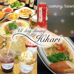 All day dining Hikariの写真