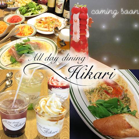 All・day・dining・Hikari