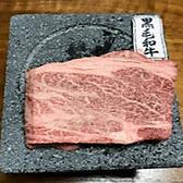 薩摩郷土料理 割烹 結のおすすめ料理3
