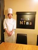 Dining Bar Ninaの雰囲気3