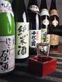 豊富な熊本の地酒・焼酎