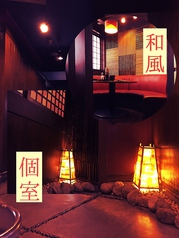 えこひいき 立川店の写真