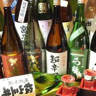 郷土料理に合う地酒★