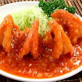 福満園 本店のおすすめ料理3
