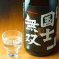 《国士無双》 純米酒 / 高砂酒造 / 日本酒度+3 ほどよい辛口で飲みやすく、爽やかな味わいで幅広く好まれているポピュラーなお酒です。冷やで飲めば純米独特の冴えと深みが感じられます。