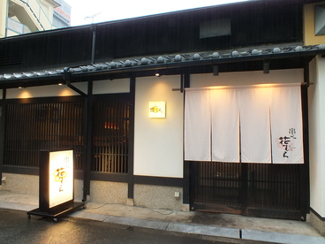 串カツ 花むら 東三国店の雰囲気1