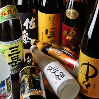 ◆豊富な地酒◆