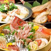 魚嵐土 ふぃっしゅらんど ごはん,レストラン,居酒屋,グルメスポットのグルメ