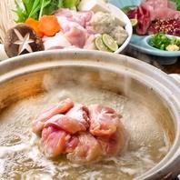 コラーゲンたっぷり土佐はちきん地鶏の水炊き~博多風~