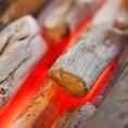 本格炭火焼で焼いています◎味の違いをお楽しみください♪