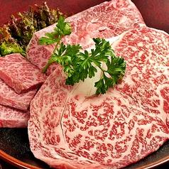 焼肉 咲咲亭の写真