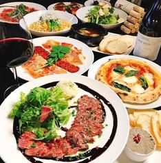 彩食キッチン じゅるりのコース写真