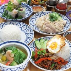 THAIPINTO タイレストラン&お弁当の写真