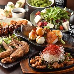 名古屋料理と酒が旨い店 しゃちほこ 小田原店のコース写真