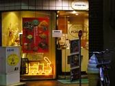 お好み焼き 風月 野田店の雰囲気2