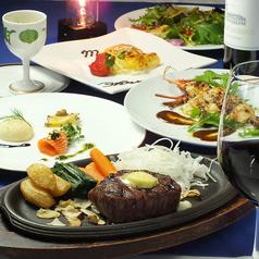 たんぽぽ 関内本店のおすすめ料理1