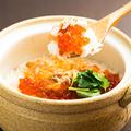 料理メニュー写真[伊達のぎん] 鮭 イクラ 土鍋ご飯