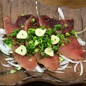 薩摩郷土料理 割烹 結のおすすめ料理2