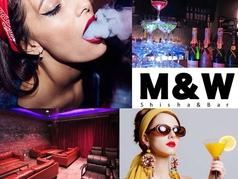 Shisha&Bar M&W シーシャアンドバー エムアンドダブルの写真