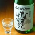 《なまらはっちゃき》 高砂酒造 / 日本酒度+2 知床漁場オリジナルブランドの日本酒です。北海道の方言で『すごくがんばる』という名前のこのお酒は、料理によくあうすっきりとした味わいです。