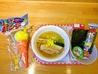 麺や司のおすすめポイント1
