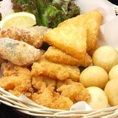 カラオケオンステージのおすすめ料理2