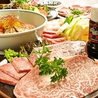 焼肉 咲咲亭のおすすめポイント3