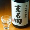 《北の錦 まる田》 特別純米酒 / 小林酒造 / 日本酒度+4 北海道産の酒造好適米『吟風』で醸されるこのお酒は、香りよく非常に品のいい端麗な飲み口に仕上がっています