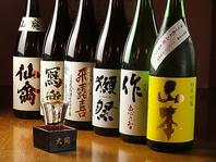 日本酒合う店内