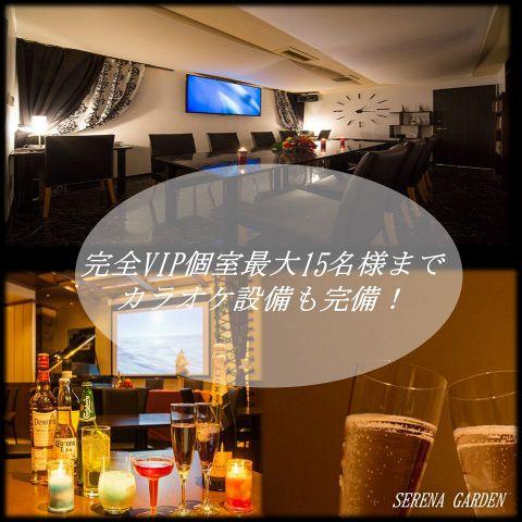Party Space & Dining Serena Garden(セレーナガーデン) 店舗イメージ5