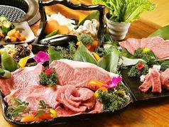 焼肉の牛太 本陣 宝塚店の写真