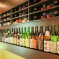 福島の地酒など豊富な種類を取り揃えております。