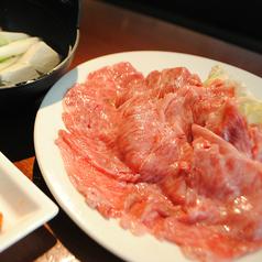 琉球ダイニング あれんじのおすすめ料理1