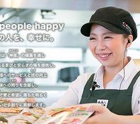 ◆お客様の声で私たちのこれからを考えます