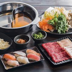 寿司 しゃぶしゃぶ すき焼き もがみ 新居浜店のおすすめポイント1