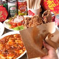 【食べ放題で台湾満喫】顔より大きいフライドチキン?!