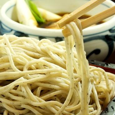 ごまそば処 八雲 札幌国際ビル店のおすすめ料理1