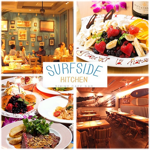 SURFSIDE KITCHEN abeno Harukas mise image