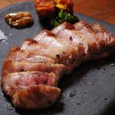 沖縄食堂じまんやのおすすめ料理2