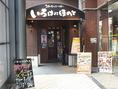 札幌駅直ぐ横