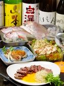 六の、、、Roku no TaRazuの雰囲気3