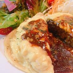 料理メニュー写真【季節のハンバーグ】アトリエビスのオムバーグ