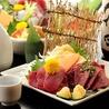 個室居酒屋 新橋日和 烏森口店のおすすめポイント3